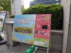 s-P5042886