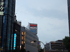 ビックカメラ新宿西口店
