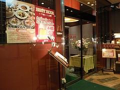 55楼菜館