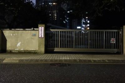 日本俳優連合