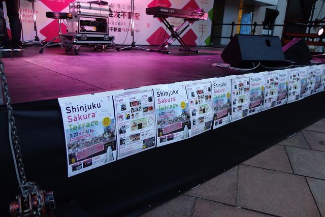 Shinjuku Sakura Terrace