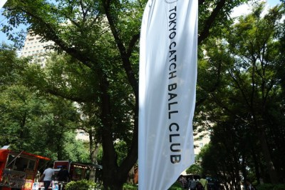 TOKYO CATCH BALL CLUB