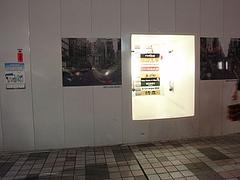 新宿駅東口ビル
