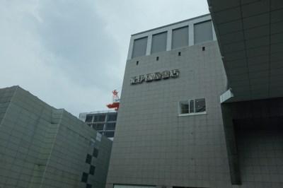 紀伊国屋 新宿南店