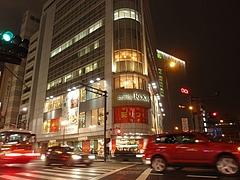 インザルーム新宿本店