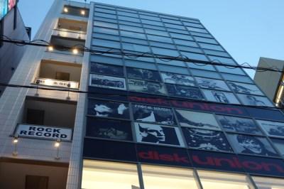 新宿ロックレコードストア