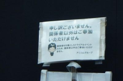 anico park 西新宿