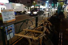 西新宿5丁目