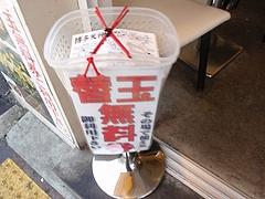 博多天神新宿東口駅前店