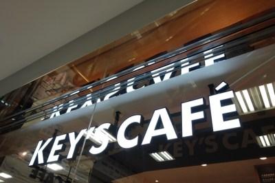 Shinjuku KEY'S CAFE