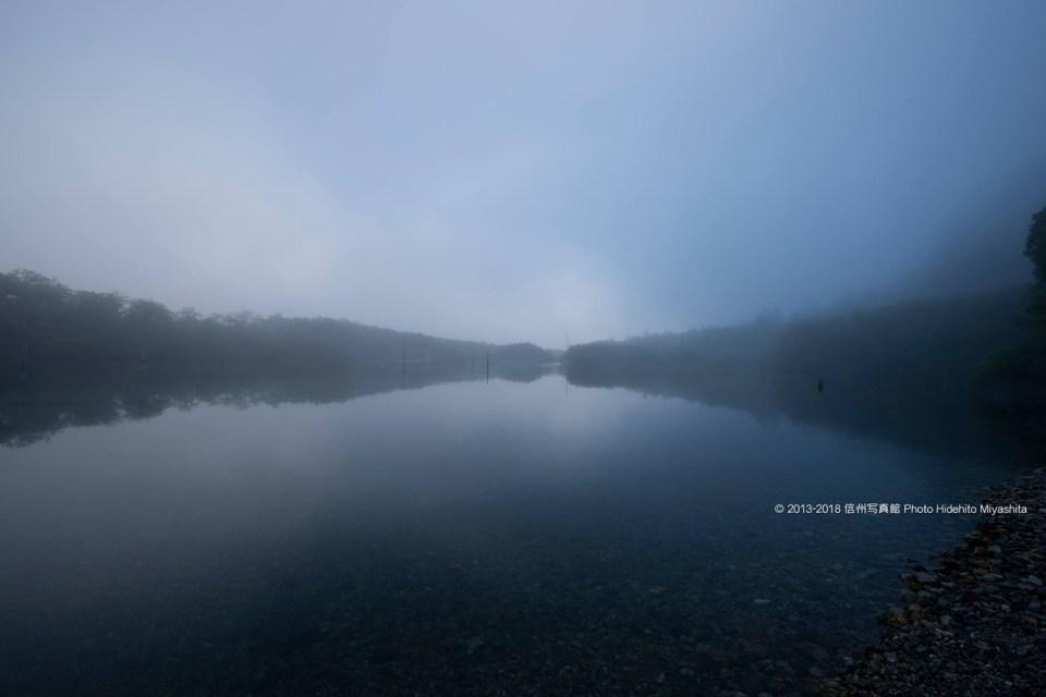 霧の大正池
