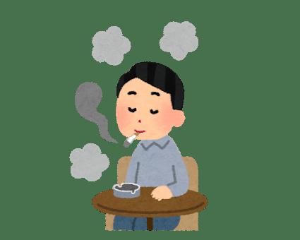 bunen_tabako_tobacco