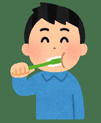 ha_hamigaki_man