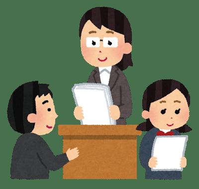 teacher_woman_print_kubaru