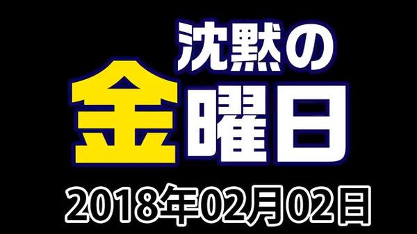 bandicam 2018-02-03 00-37-35-796