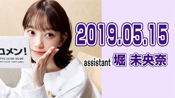 bandicam 2019-05-16 02-20-35-589