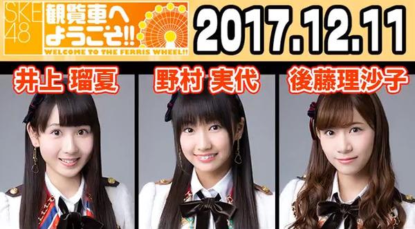 bandicam 2017-12-11 22-15-26-204