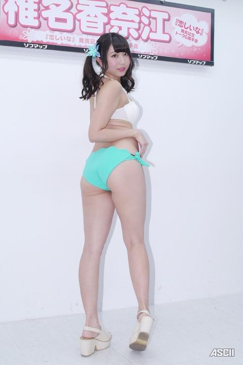 http://ascii.jp/elem/000/001/584/1584050/kanae_11_c_800x1200.jpg