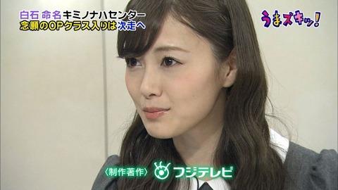 http://livedoor.blogimg.jp/girls002/imgs/f/3/f35de49e.jpg