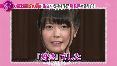http://livedoor.blogimg.jp/seiyumemo/imgs/1/3/13aff8e0-s.jpg