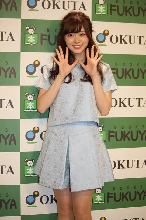 https://tvfan.kyodo.co.jp/wp-content/uploads/2015/01/IMG_0145s.jpg