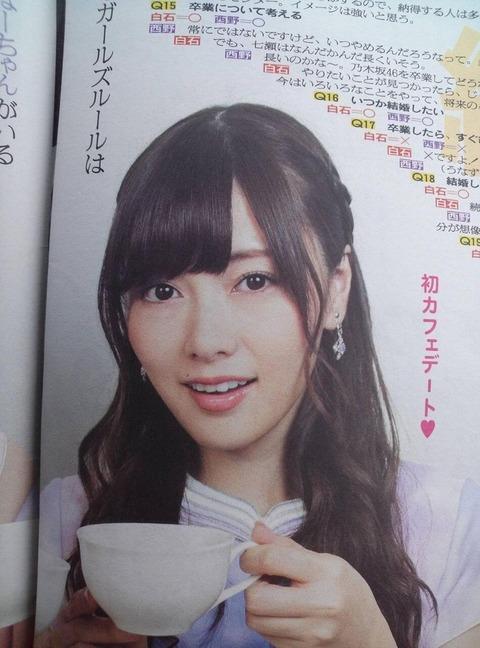 http://livedoor.blogimg.jp/nogizaka_46matome/imgs/6/0/60b0f9cc.jpg
