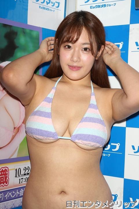 https://entameclip.com/images/2017/10/img20171022itsuki_iori7.jpg