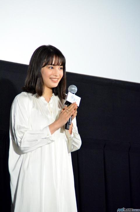 http://n.mynv.jp/news/2017/11/08/215/images/003l.jpg