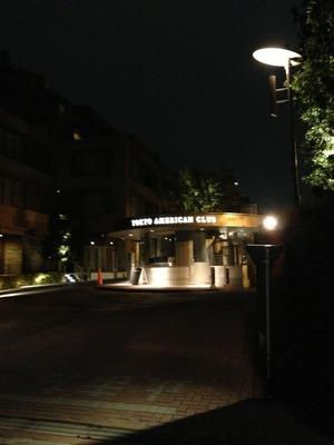 アメリカン・クラブ12.29.2012 045