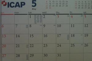 ICAP4.30.2012