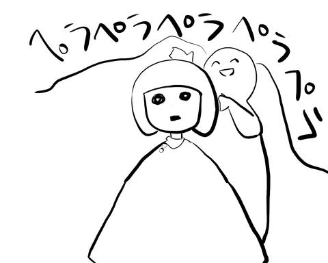 11[3]