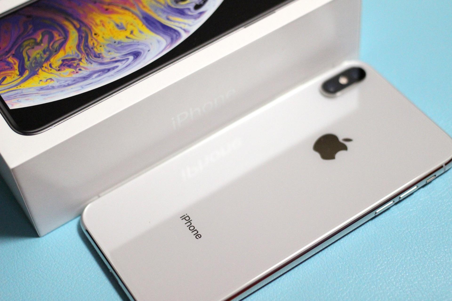 iPhone XS MaxのSIMフリー版がヨドバシカメラとビックカメラの公式 ...