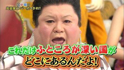 """BTS""""原爆Tシャツ""""問題でマツコの「イヤなら日本から出てけ」発言が再燃"""