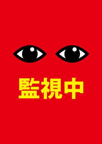 羽野晶紀(51)、夫・和泉元彌の異常すぎる愛に悲鳴