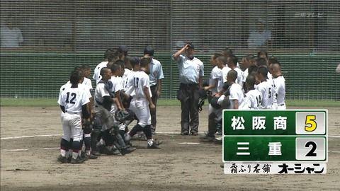 【悲報】大阪桐蔭と互角に戦った三重高校、初戦敗退