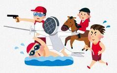 なんでオリンピックを東日本大震災の復興とこじつけるの?