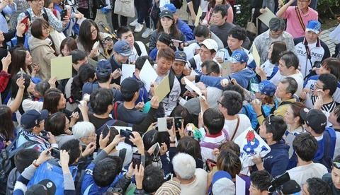 中日松坂(サイン転売相場1万円)に群がるファンがヤバすぎると話題にww