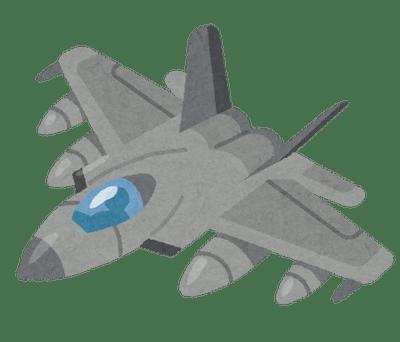 【悲報】ドイツ空軍ユーロファイターが訓練中に事故 稼働機の半数を失う大惨事に