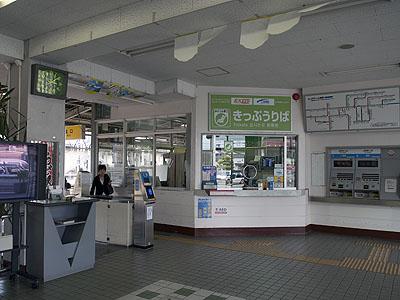 【愕然】俺「電車で切符無くしました…」→ 駅員の反応がwwwwwww