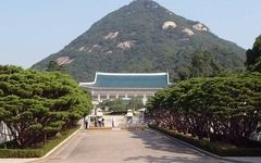 【北朝鮮制裁】韓国政府、ガソリンなど51の品目について輸出禁止の対象から除外するよう国連安保理に求める
