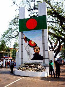 インドとバングラデシュの国境