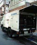 雑排水管清掃車