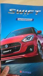 2017-Maruti-Suzuki-Swift-cover