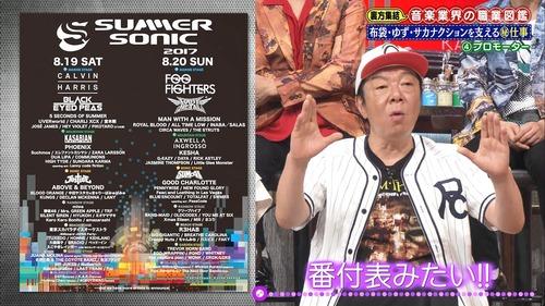 20170716yamamotosayaka-220