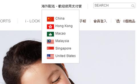 臺灣のユニクロ・激安ファッションブランド「LATIV」 : ゴダの海外移住@臺灣