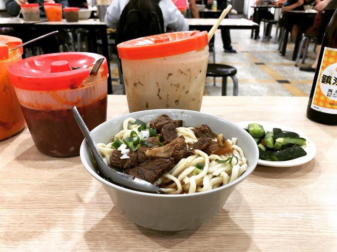 深夜とか早朝とか不思議な時間に食べる牛肉麵こそ忘れられない味になるのかも : taiwanikeko next Powered by ...