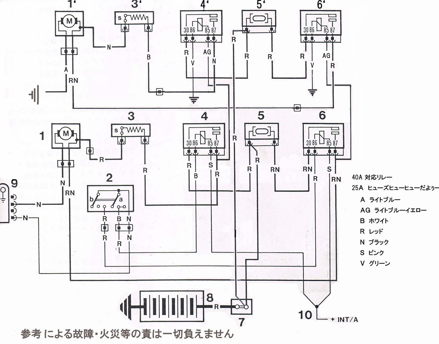 Lancia Delta Integrale Wiring Diagram