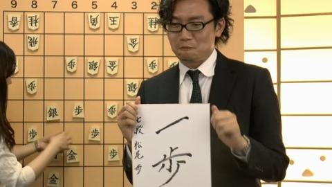 kisei2-12
