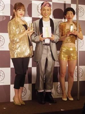 [りゅうちぇる]菊地亜美、結婚で幸せ太り「式までに1回、痩せてから妊娠したい」