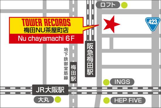 towerrecords-UmedaNUChayamachi